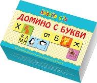 Домино с букви - Детска образователна игра -