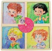 Емоции - Детски дървен пъзел - пъзел