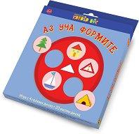 Аз уча формите - Детска образователна игра -
