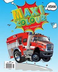 Maxi Colour: Коли + стикери -