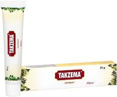 Charak Takzema Ointment - Мехлем за много суха и склонна към екземи кожа - продукт