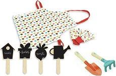 Градински комплект - Детски играчки -