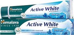 Himalaya Active White Fresh Gel Herbal Toothpaste - паста за зъби