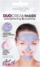 Marion Duo Cream Mask Strengthening & Soothing - Мултифункционална маска за лице с подсилващ и успокояващ ефект -