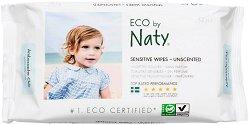 Naty Sensitive Wet Wipes - Unscented - Бебешки мокри кърпички без аромат в опаковка от 56 броя - крем