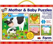 Ферма - Четири пъзела в кутия - пъзел