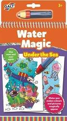 Оцветявай с вода - Подводен свят - Творчески комплект с магически маркер -