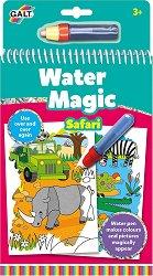 Оцветявай с вода - Сафари - Творчески комплект с магически маркер - играчка