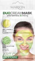 Marion Duo Cream Mask Anti-wrinkle & Lifting - Мултифункционална маска за лице против бръчки и лифтинг ефект -