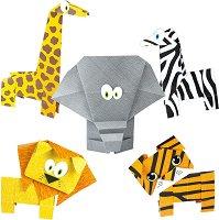Оригами - Живтони от джунглата - Творчески комплект -