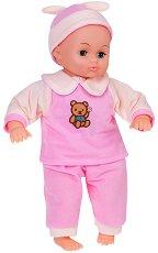 """Музикална кукла - Бебе - Детска играчка от серията """"Lovely Baby"""" - играчка"""