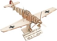 """Германски изтребител - Messerschmitt BF 109 - 3D дървен пъзел от серията """"Art & Wood"""" - пъзел"""