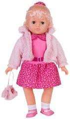 "Музикална кукла - Детска играчка от серията ""Lovely Baby"" - продукт"