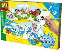 Уча се да оцветявам - Творчески комплект - играчка