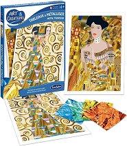 Направи сам от цветно фолио - Картини на Густав Климт - Творчески комплект -