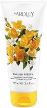 Yardley English Freesia Hand Cream - Подхранващ крем за ръце и нокти - олио