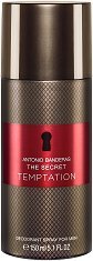 "Antonio Banderas The Secret Temptation Deodorant - Мъжки дезодорант от серията ""Secret"" -"