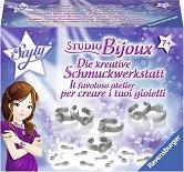 """Основи за пръстени - Комплект от серията """"So Styly: Studio Bijoux"""" -"""