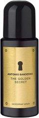 "Antonio Banderas The Golden Secret Deodorant Spray - Мъжки дезодорант от серията ""Secret"" -"