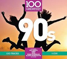 100 Greatest 90's - компилация