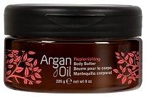 Body Drench Argan Oil Replenishing Body Butter - Подхранващо масло за тяло с арганово масло -