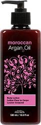 """Body Drench Moroccan Argan Oil Body Lotion - Лосион за тяло с масло от арган от серията """"Exotic Oils"""" -"""