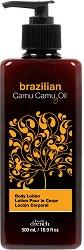 """Body Drench Brazilian Camu Camu Oil Body Lotion - Лосион за тяло с масло от каму каму от серията """"Exotic Oils"""" -"""