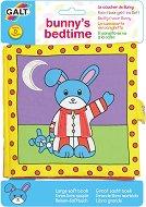 Мека книжка - Време е за сън със зайчето Бъни -