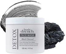 Body Drench Detox Face Mask Black Charcoal - Дълбоко почистваща маска за лице с черен въглен -
