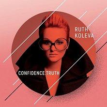 Ruth Koleva - албум