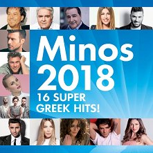 Minos 2018: 16 Super Greek Hits - компилация