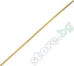 Дървена дръжка за инструменти - Размер - 150 x 2.2 cm