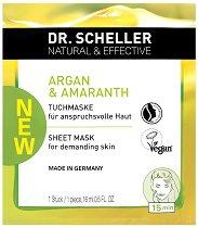 """Dr. Scheller Argan & Amaranth Sheet Mask - Целулозна маска за лице против бръчки от серията """"Argan & Amaranth"""" - продукт"""