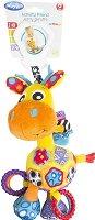 """Жирафчето Джери - Плюшена играчка за детска количка или легло от серията """"Activity Friend"""" -"""