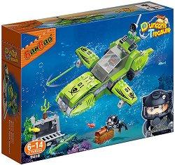 Пиратска подводница - играчка