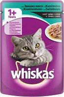 Whiskas Pouch With Rabbit in Gravy 1+ Years - Заешко месо в сос грейви за котки на възраст над 1 година - пауч 100 g -
