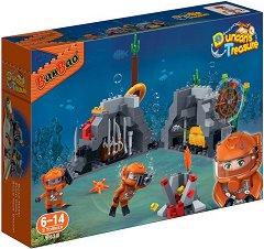 Подводна съкровищница -