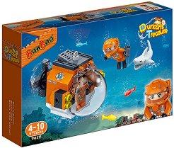 """Разузнавателна подводница - Детски конструктор от серията """"Duncans Treasure"""" -"""