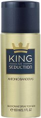 "Antonio Banderas King of Seduction Absolute Deodorant Spray - Мъжки дезодорант от серията ""Seduction"" -"