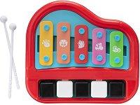 """Ксилофон - Детски музикален инструмент от серията """"Jerry's Class"""" - творчески комплект"""