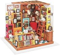"""Кабинет - Сглобяем модел от серията  """"DIY House"""" -"""