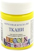 Текстилна боя - Decola - Шишенце от 50 ml - четка