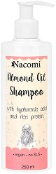 Nacomi Almond Oil Hair Shampoo - Шампоан с бадемово масло, хиалуронова киселина и оризов протеин - крем