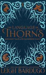 The Language of Thorns - Leigh Bardugo - фигура