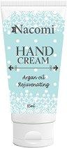 Nacomi Argan Oil Rejuvenating Hand Cream - Подмладяващ крем за ръце с арганово масло - крем