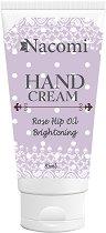 Nacomi Rose Hip Oil Brightening Hand Cream - Озаряващ крем за ръце с масло от шипка -