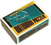 """Walk the plank - 3D дървен пъзел от серията """"Matchbox Puzzle"""" -"""