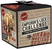 """Emperor's Lock - 3D дървен пъзел от серията """"Grandmasters"""" -"""