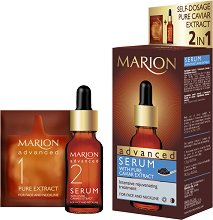 Marion Advanced Serum with Pure Caviar Extract - Серум за лице и деколте с екстракт от хайвер - пудра