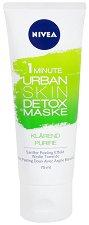 Nivea 1 Minute Urban Detox Mask + Purify - Детоксикираща маска за лице с глина и магнолия - сапун